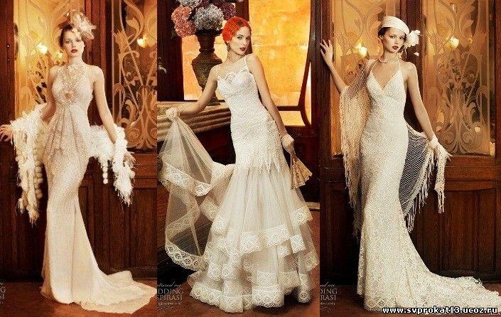Свадебное платье в прокат саранск