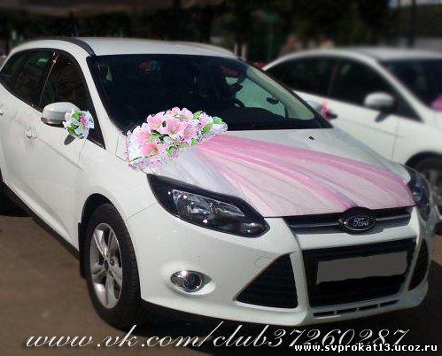 Украшение машины на свадьбу фатином своими руками